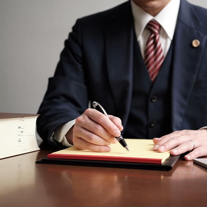 愛知県名古屋市の弁護士なら善利法律事務所